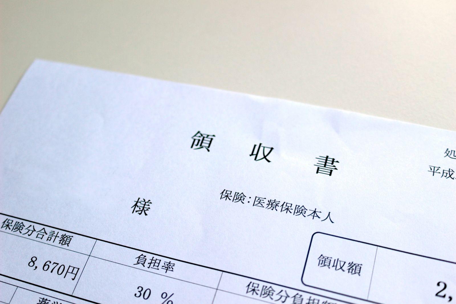 EC-CUBEマイページから見積書や領収書を発行する