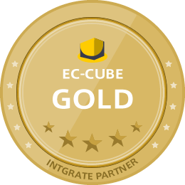 EC-CUBE公式インテグレートパートナー(ゴールド)