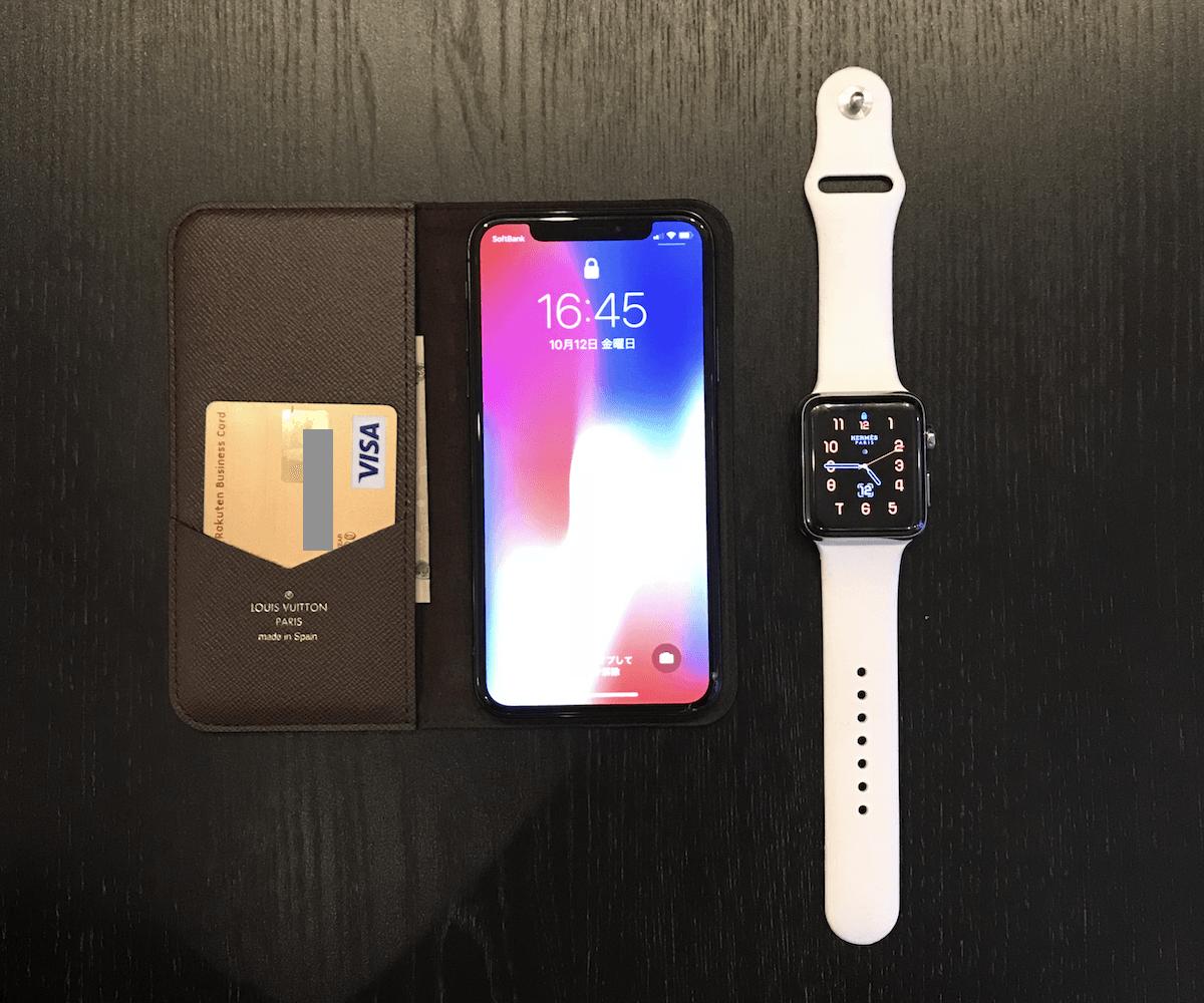 財布を持たず手帳型iPhoneとApple Watchで1ヶ月過ごした
