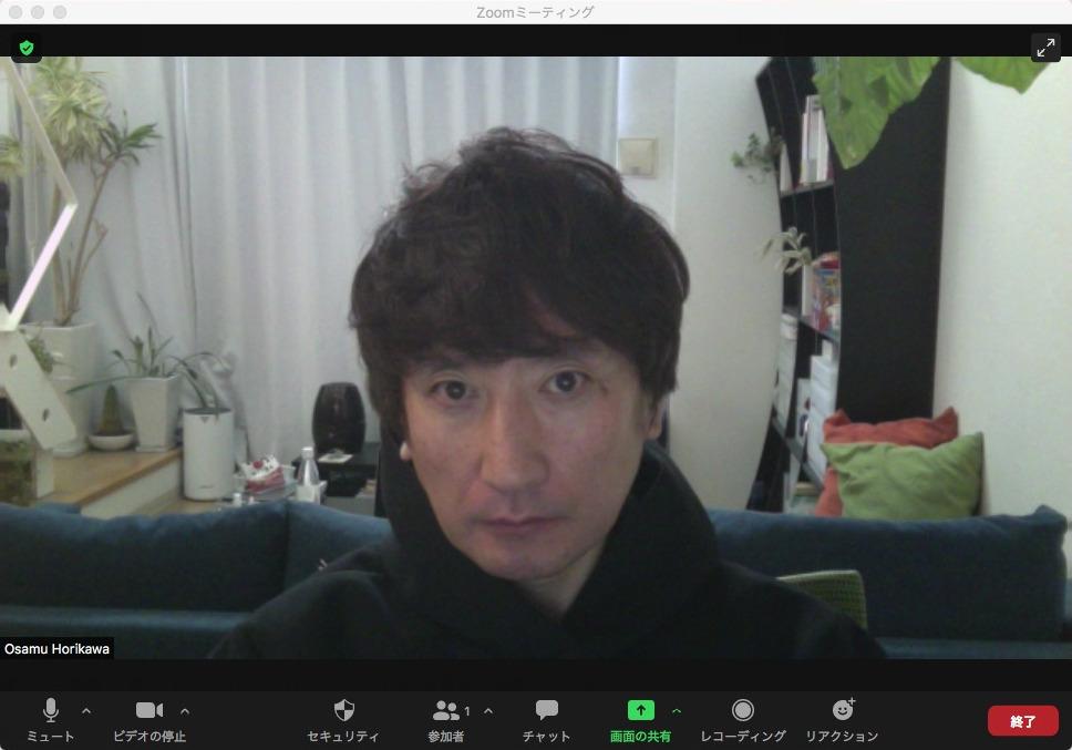 iMac内蔵カメラをzoom会議