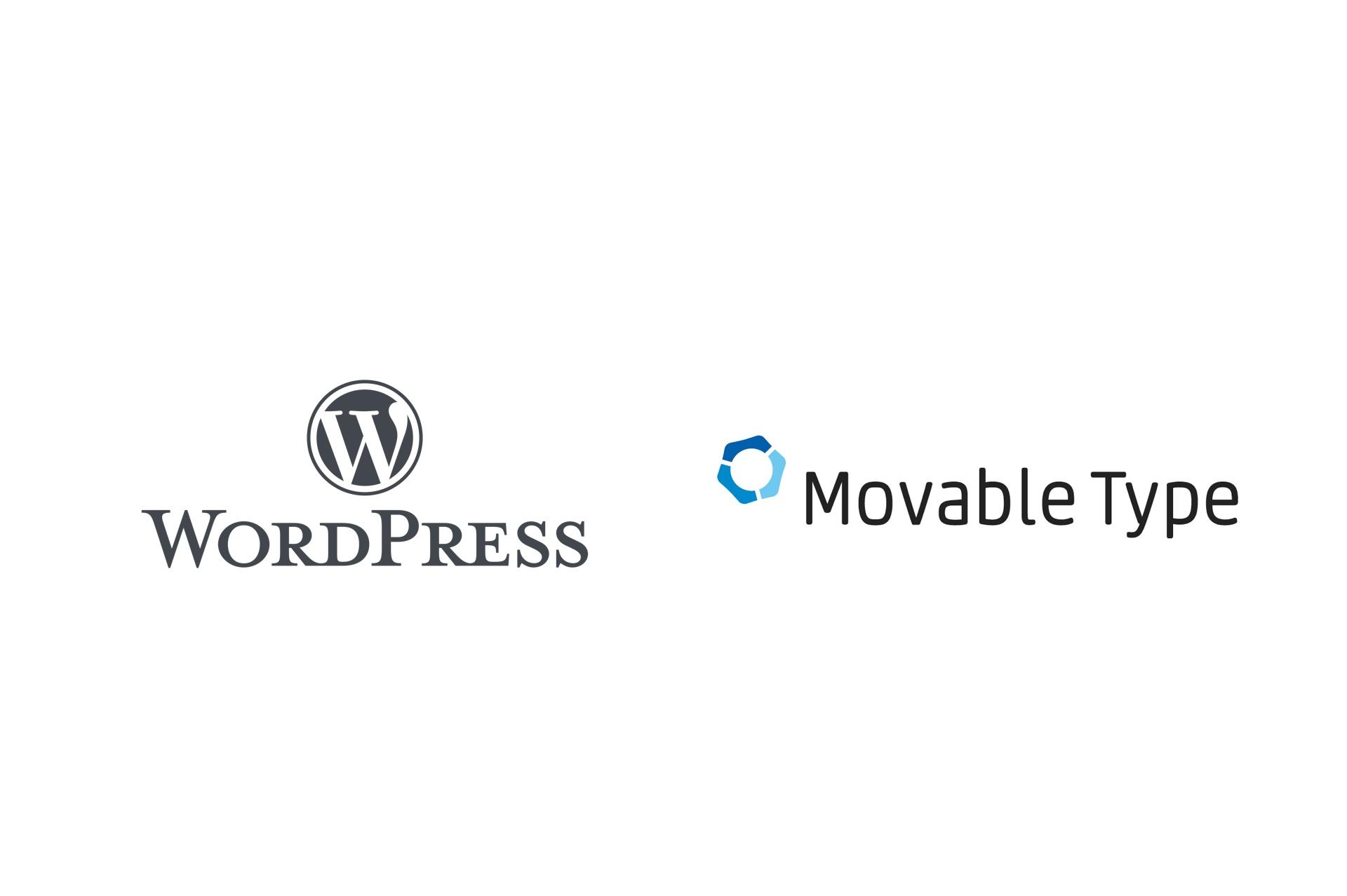 WordPressとMovable Typeの違いとは?両者の強み、メリット・デメリット、使い分けなどご説明します。