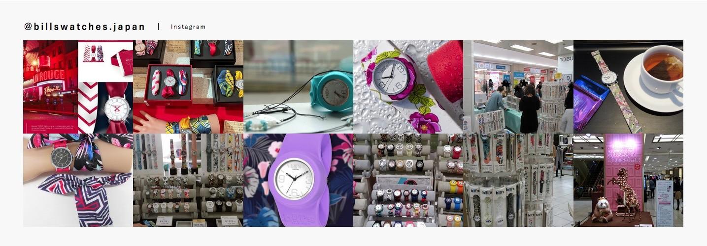 InstagramグラフAPIを利用して特定のハッシュタグが付いたインスタグラムのメディアをEC-CUBE上に表示