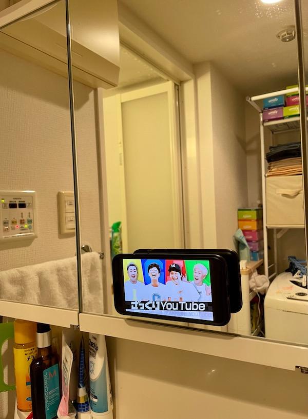 洗面所にiPhoneをマウントしてみた