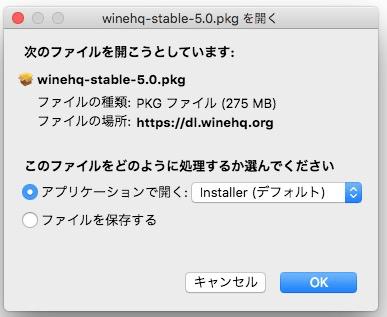 winehq-stable.pkg