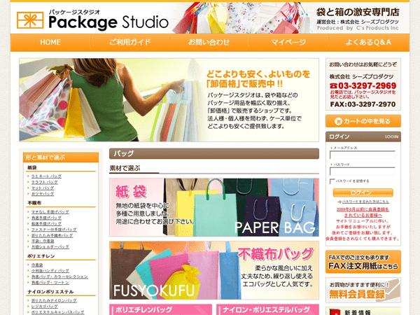 業務用製品のECサイト制作事例:ラッピングバッグ・業務用袋
