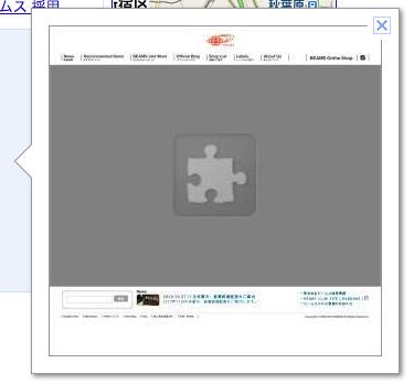 Googleプレビュー機能