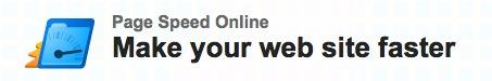 オンラインでWEBサイトを解析し、WEBサイト高速化のアドバイスをくれるGoogle Page Speed Online