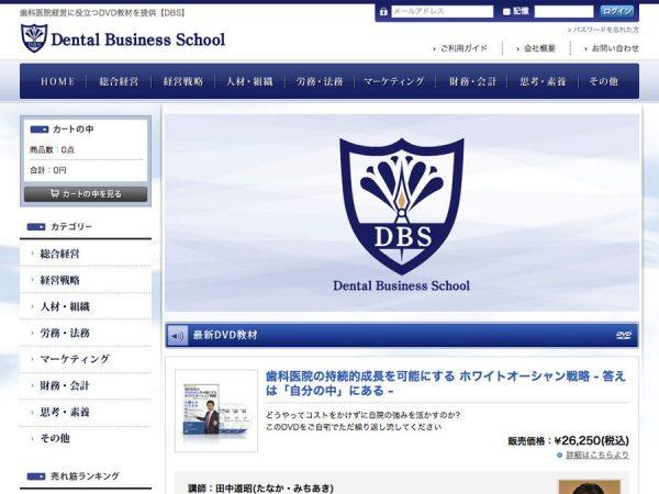 Dental Business School