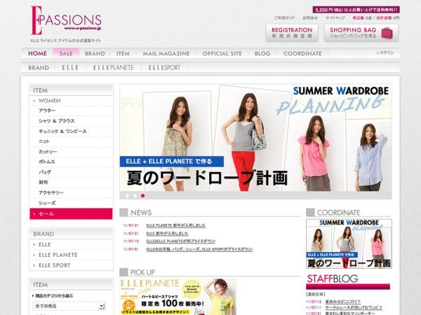 ELLE Official Onlineshop