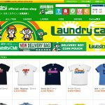 LAUNDRY ONLINE STORE