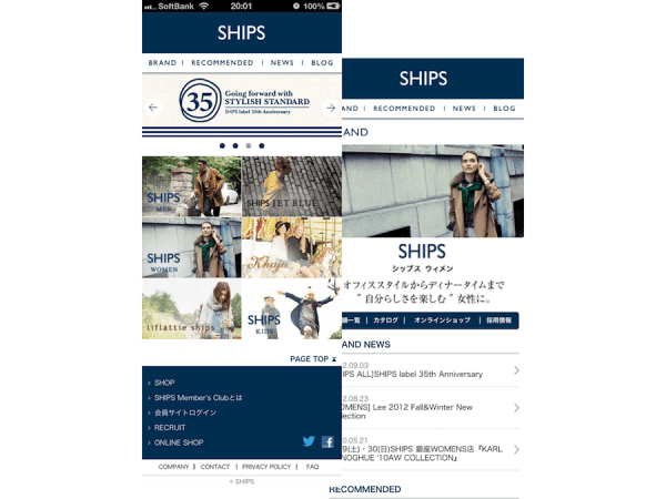 SHIPS OFFICIAL SMARTPHONE SITE