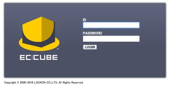 EC-CUBE管理画面ログイン画面