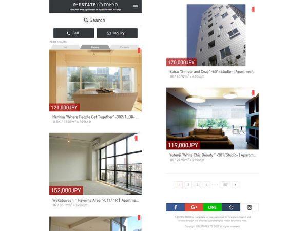 R-ESTATE TOKYO レスポンシブWEBデザイン対応