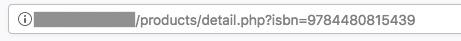 商品ページURLが商品IDからISBNに変更