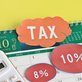 EC-CUBE2.13の個別消費税設定について