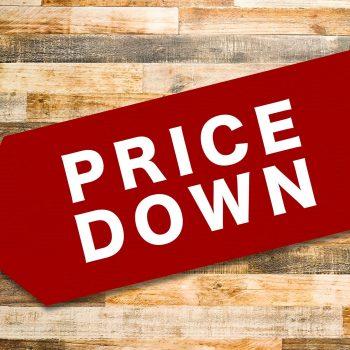 EC-CUBEでセールをうまくアピールすることでセール商品の売上アップを狙う。その為のカスタマイズもご紹介。