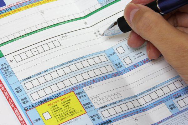 EC-CUBEの商品購入を申請制にする