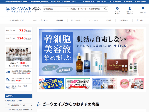 BE-WAVE Style